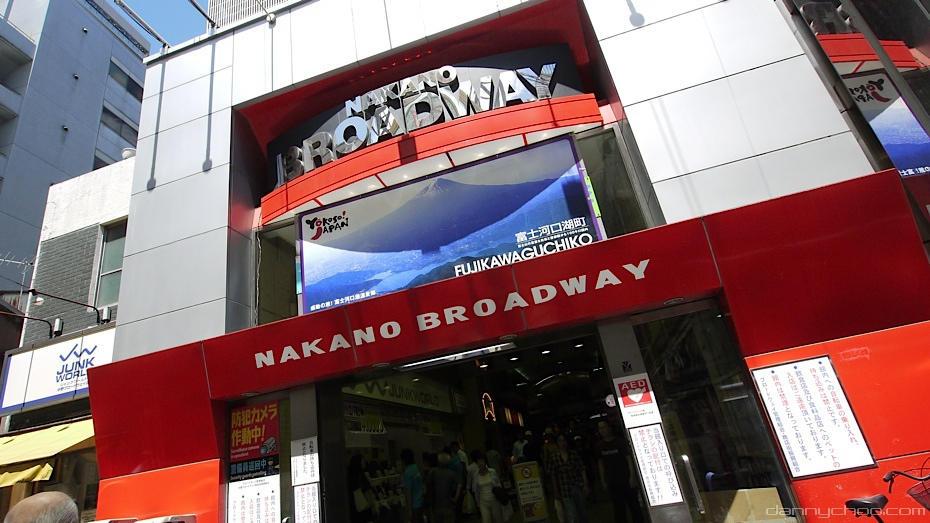 Who Needs Akihabara When You Got Nakano Broadway?