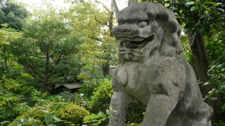 Nezu Garden Lion