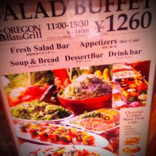 Oregon Bar & Grille