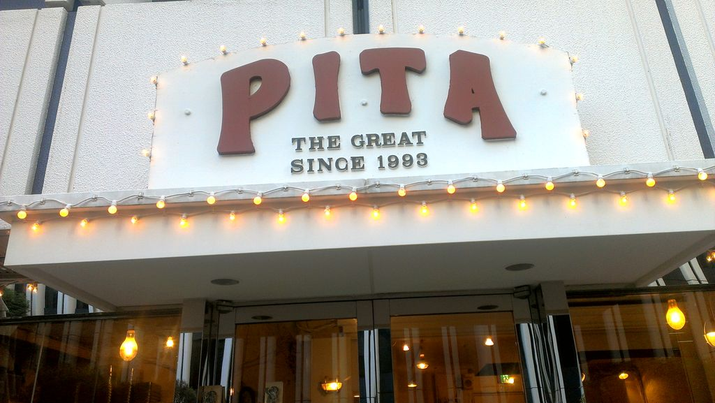 Falafel in Tokyo! Pita the Great Packs a Serious Lunch.