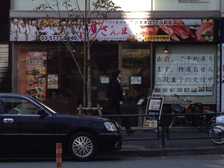 The Roppongi branch is under Gas Panic, but don't let that put you off.