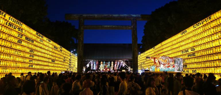 July 13–16: Mitama Matsuri at Yasukuni Shrine