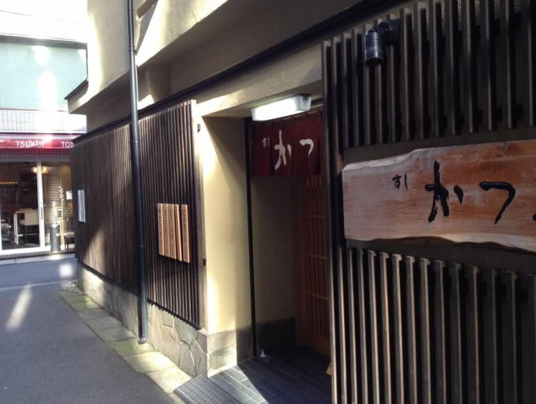 sushi katsura tsukiji