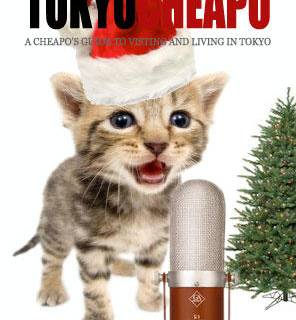 Tokyo Cheapo Podcast Episode #4 A Cheap Christmas Carol