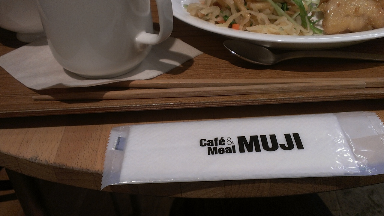 Hipsters, Home-dwellers, and the Hungry unite at Muji's Cafe & Meal