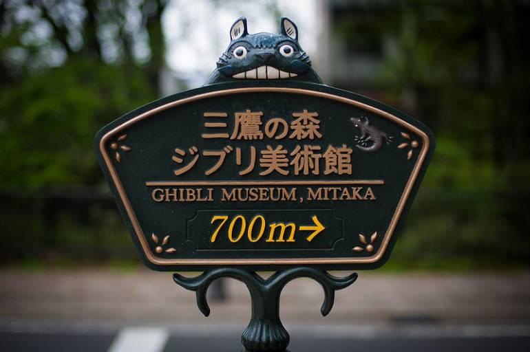 ghibli museum sign