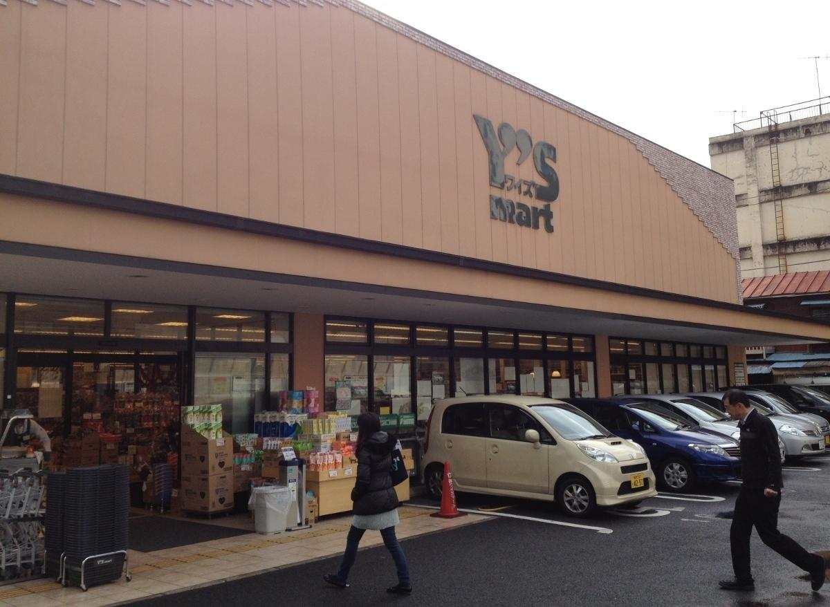 Y's Mart - A No-frills Cheapo Supermarket