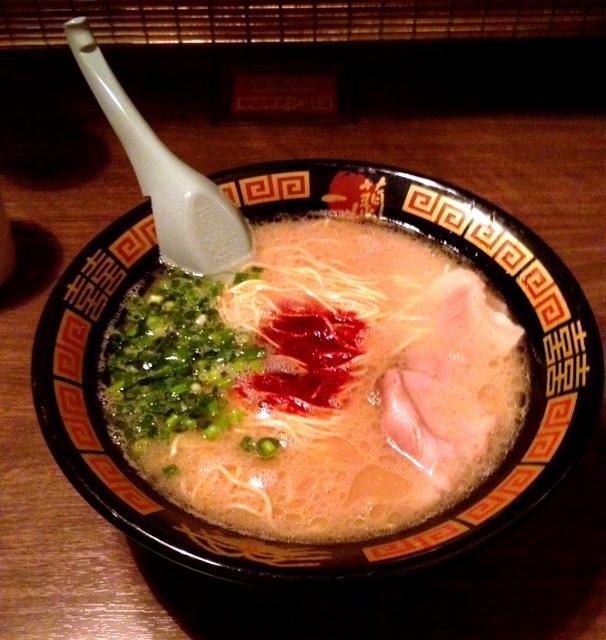 Ichiran - Customize your own Bowl of Ramen