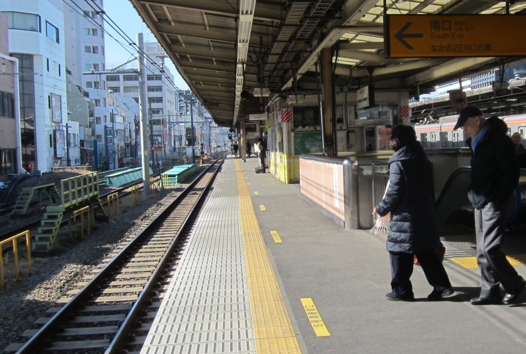 The Cheapo Trick to getting Cheap(er) Train Tickets