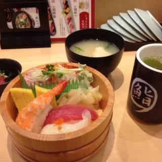 Sushi Misakimaru - Cheapo Sushi at a Train Station Near You