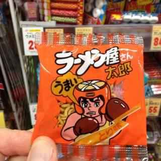 Okashi no Machioka - Cheapo 'Dagashi' Sweet Shop