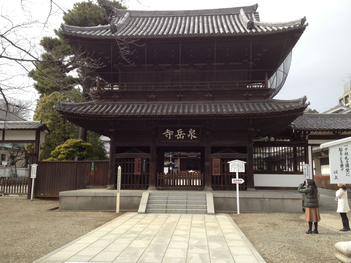Sengakuji - Final Resting Place of the 47 Ronin