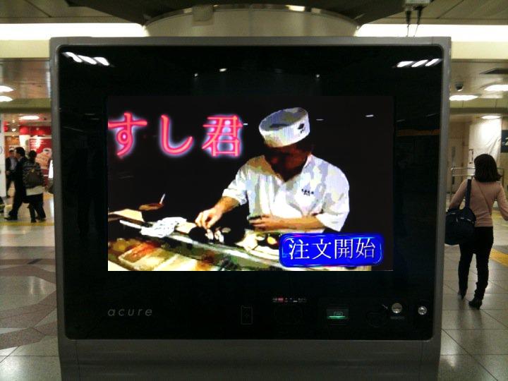 Sushi-kun - Cheap Sushi Vending Machine