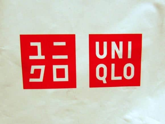 66590a7570 Uniqlo  The Best Things in Life are Cheap