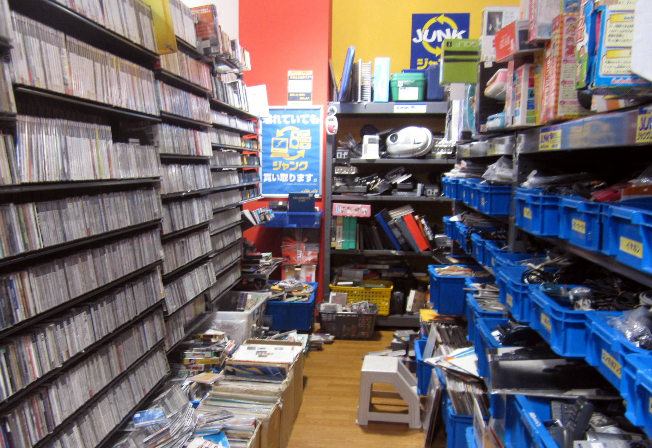 "Hard Off Tokyo: Affordable Electronics, Instruments, and Recycled ""Junk"""