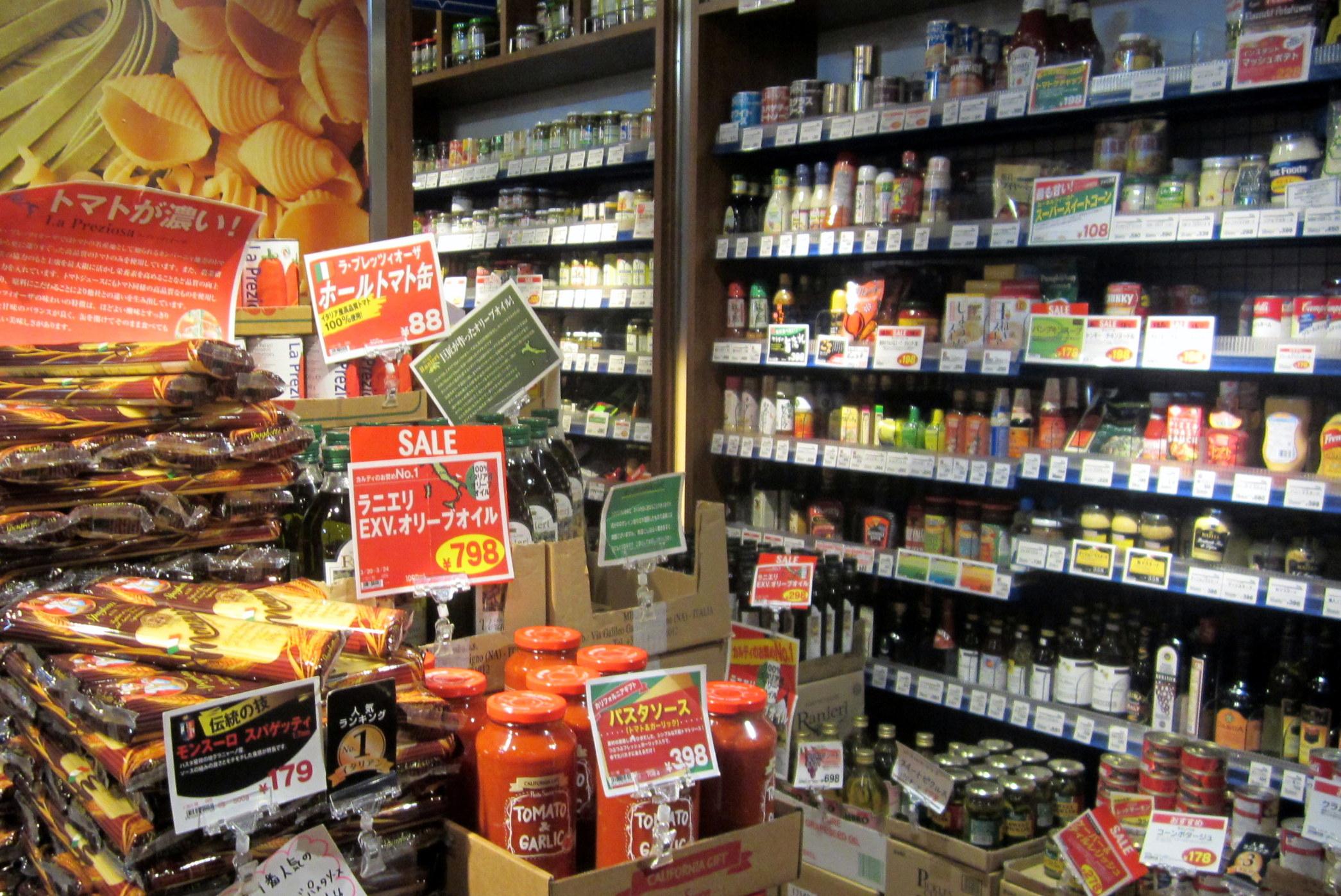 Kaldi Coffee Farm: Finally, an Affordable Import Store!
