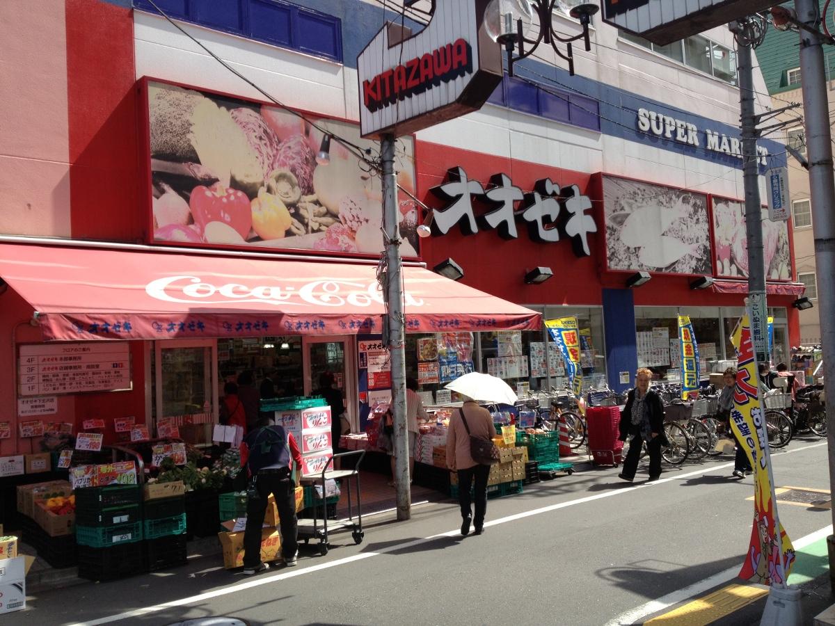 Ozeki Supermarket - Cheapo Grocery Perfection