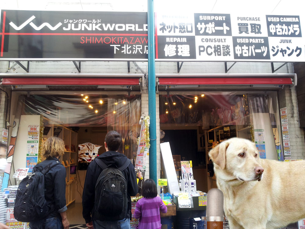 The Cheapo Delights of Shimokitazawa
