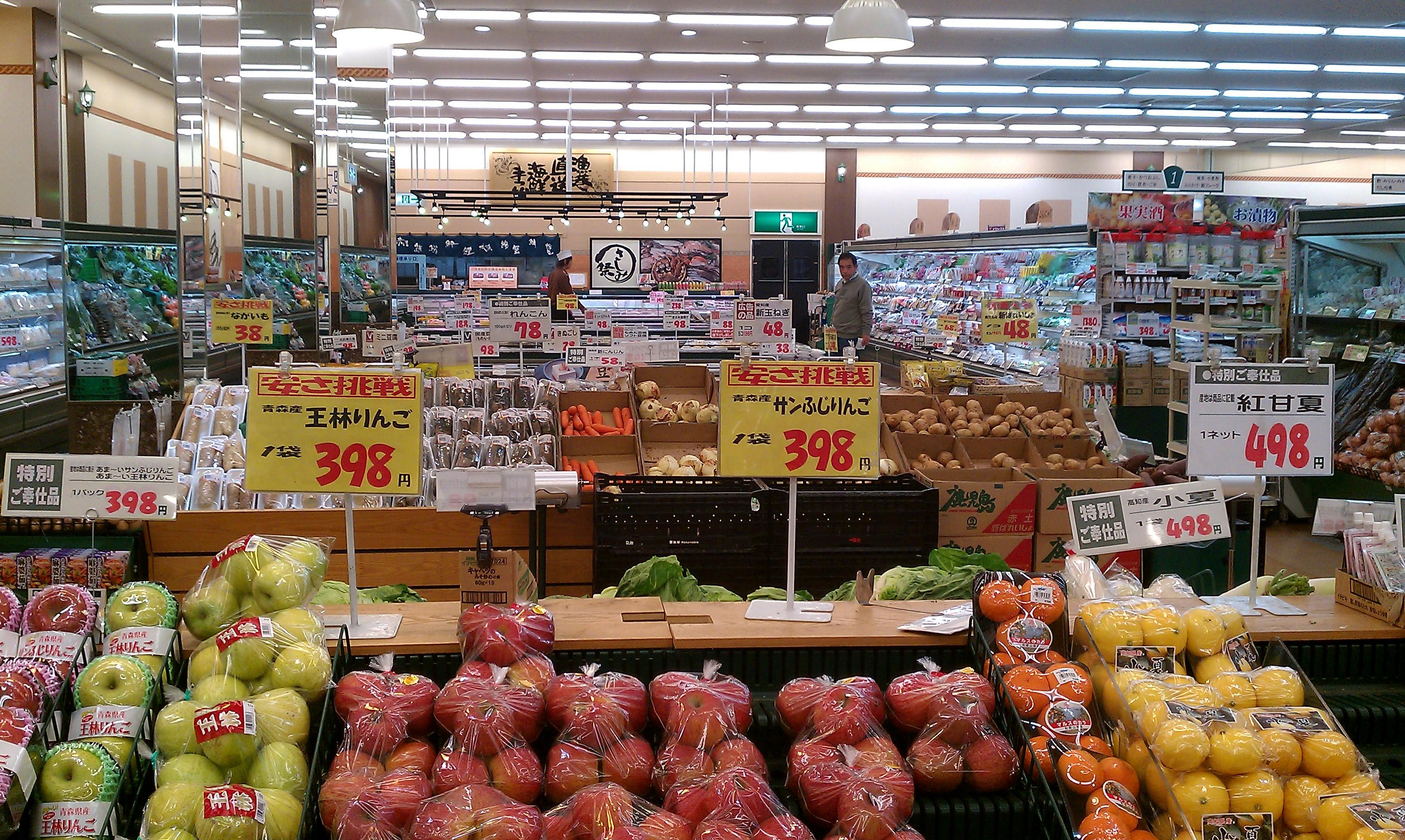 2f94a7c96c Cheap Supermarkets in Tokyo | Tokyo Cheapo