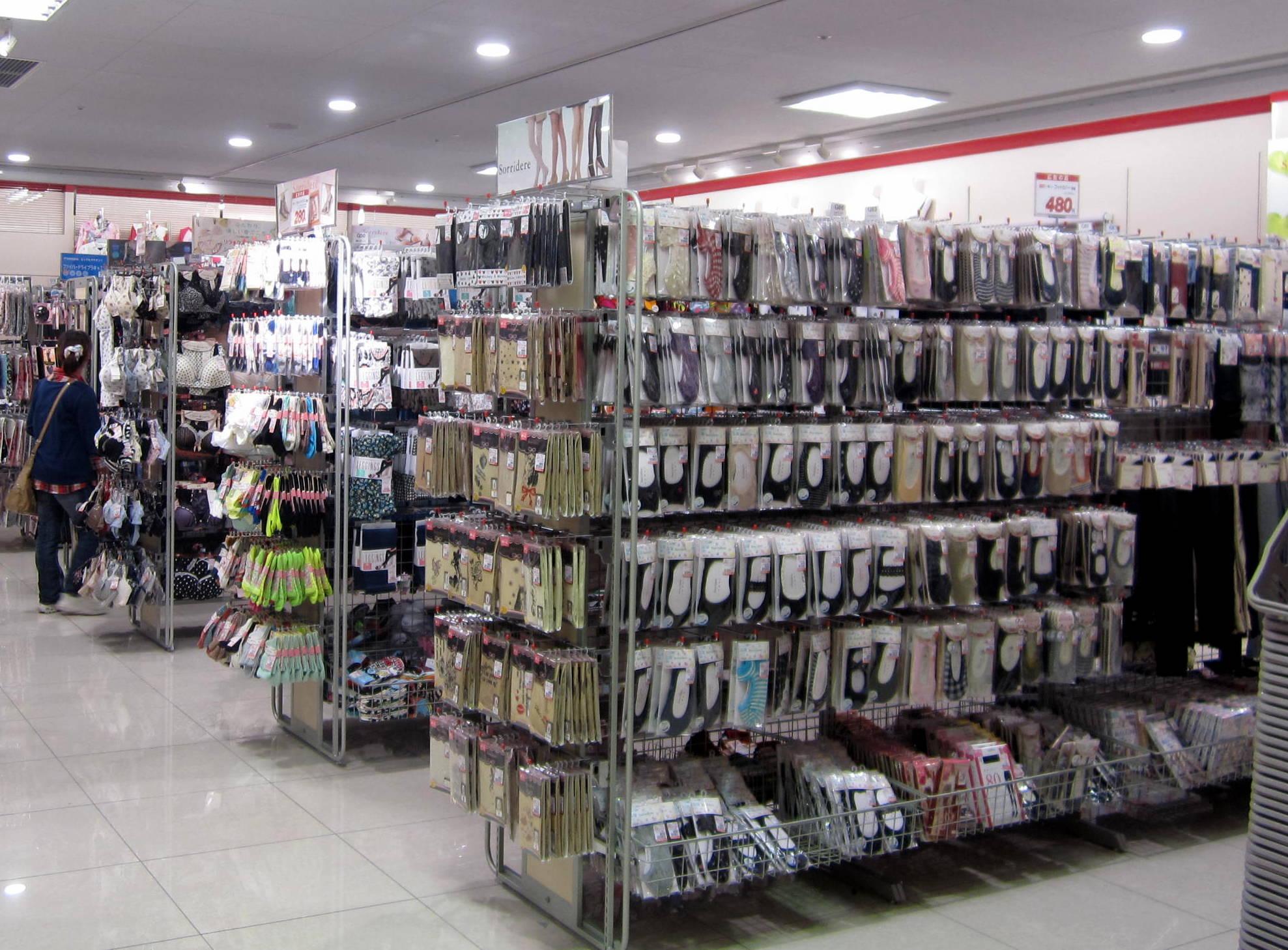 ceaceb98137726 Shimamura  Cheap