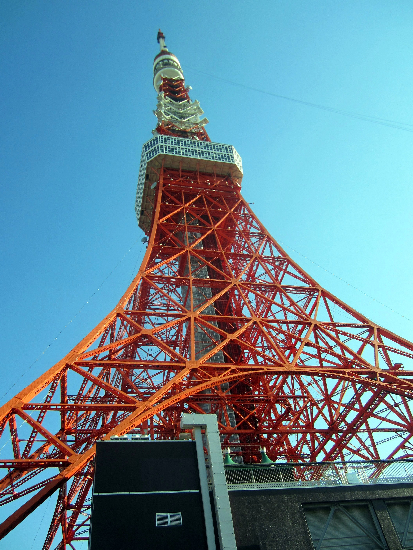 Tokyo Tower Meetrip Tour