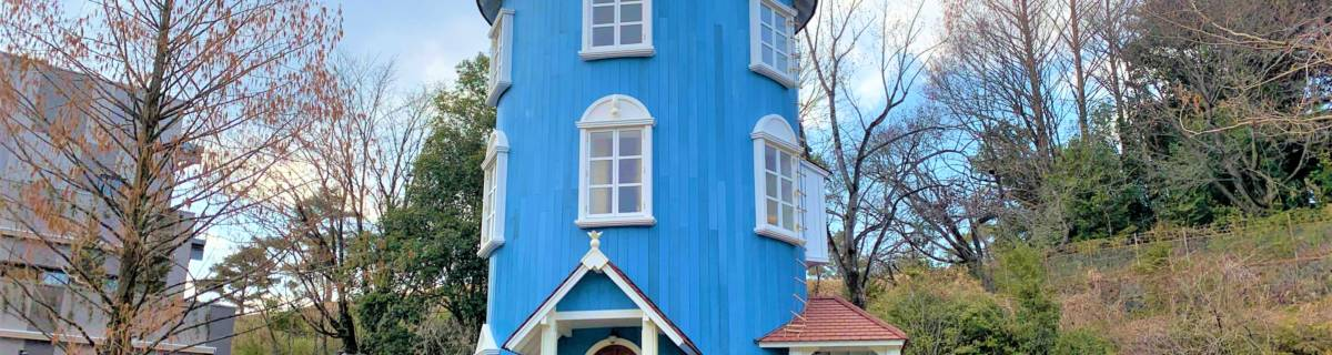 Complete Guide to Visiting the New Moomin Theme Park