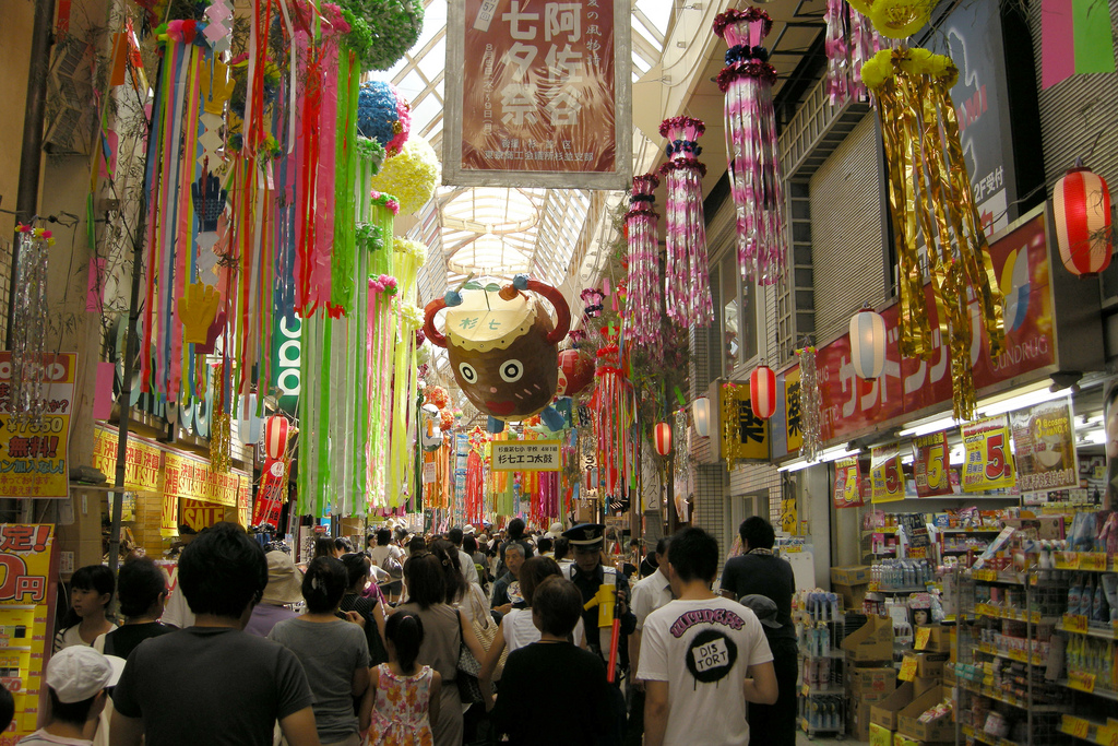 The Top 10 Cheapo Neighborhoods to Live in Tokyo Part II: 5 through 1