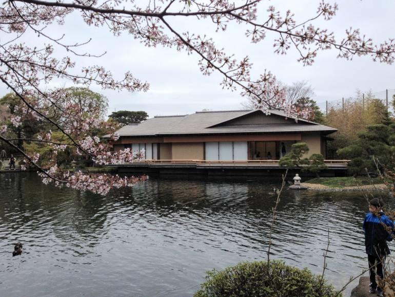 Gyosen Park Nishikasai