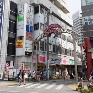 Attractions in Ogikubo