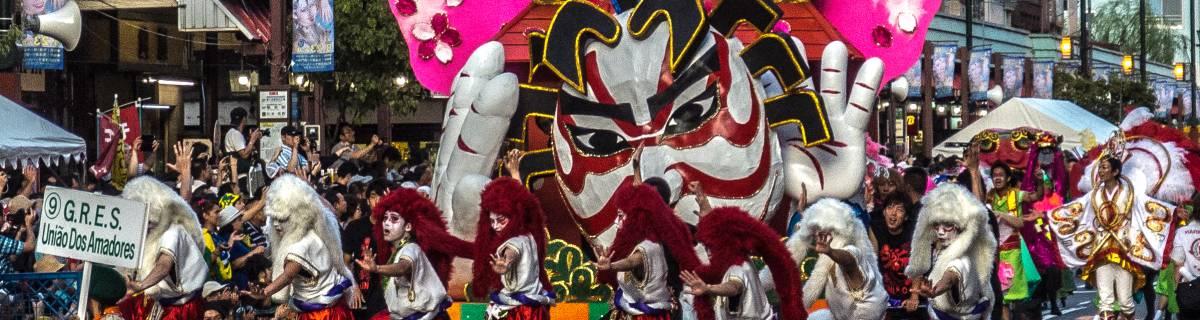 Tokyo Events This Week: Night Market & Asakusa Samba Carnival
