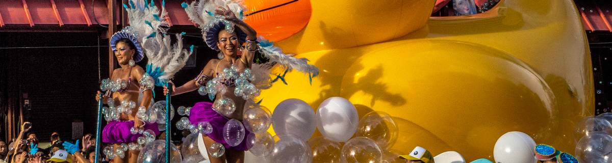Cheapo Weekend for Aug 27-28: Samba and Summer Fun