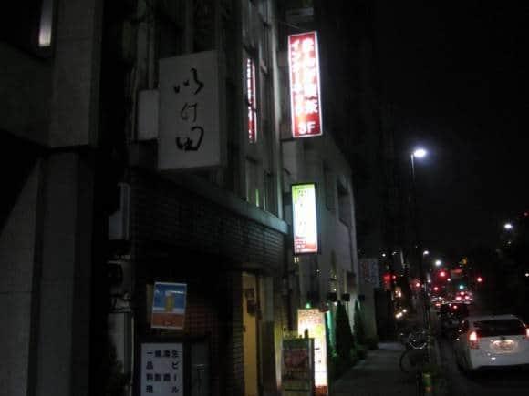 Com Com Manga Cafe