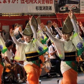 Koenji Awa Odori Festival