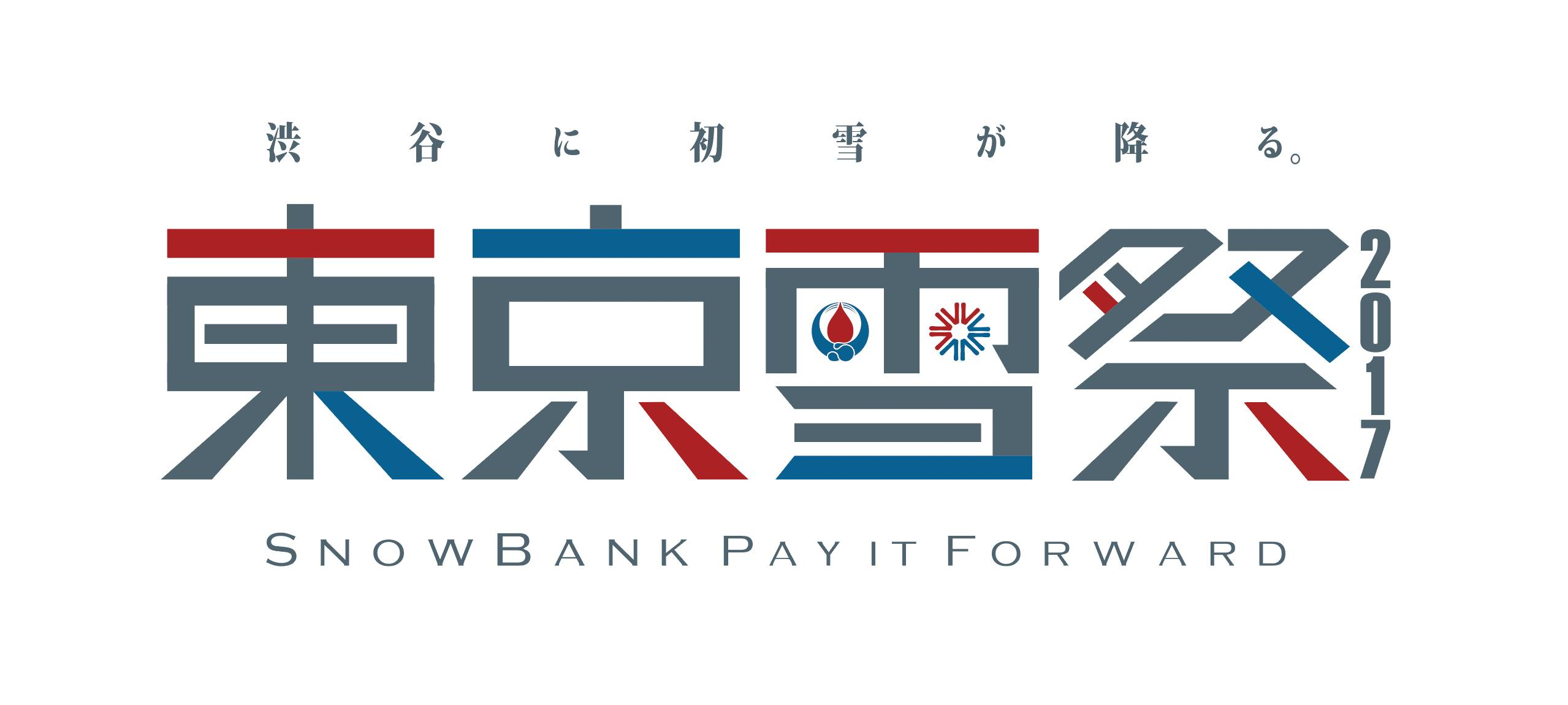 Snow Bank Pay It Forward