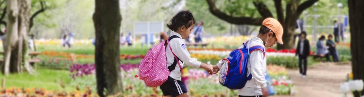 Showa Kinen Park: Cheap Family Fun in Tachikawa