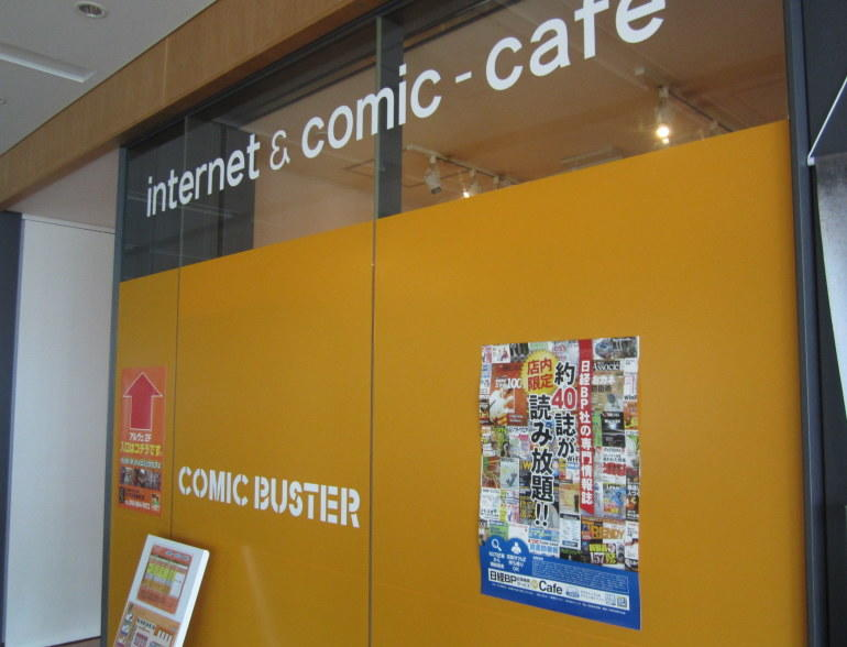 stay in an internet cafe