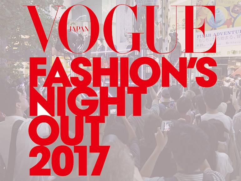 Vogue fashion nite out 71