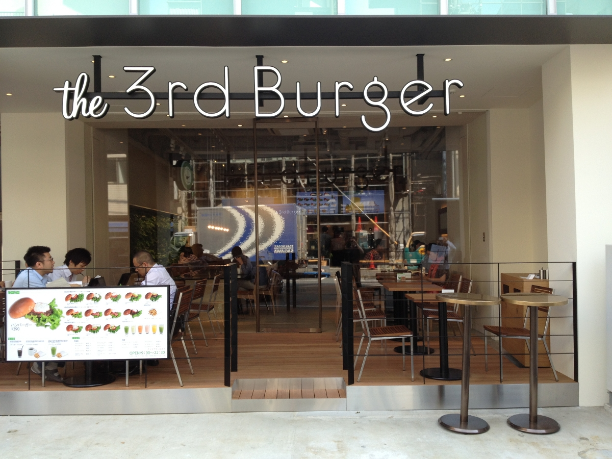 The 3rd Burger: The Option Between McDonalds and Expensive Gourmet Burgers