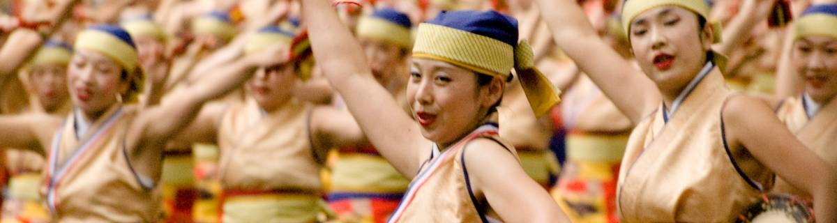 Cheapo Weekend for Sep 2-3: Beer, Jazz and Yosakoi Festivals