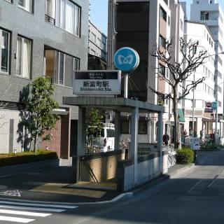 Shintomicho