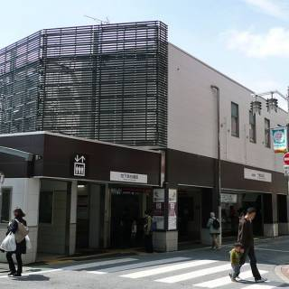Chitose-karasuyama