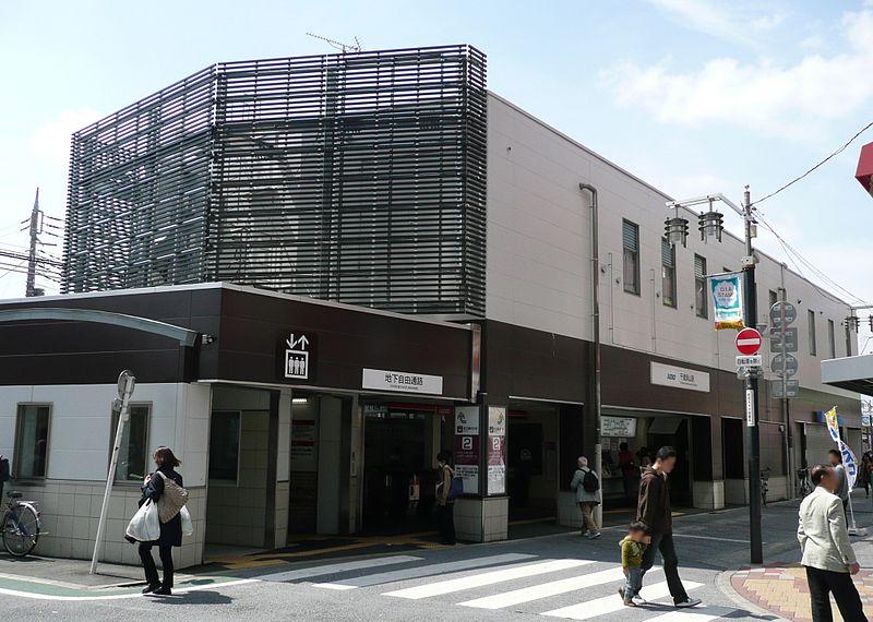 Chitose-karasuyama Guide