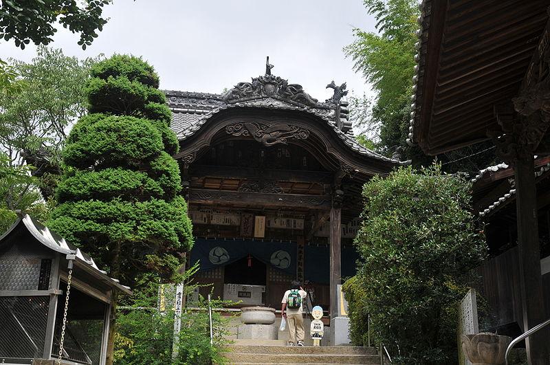 Eifuku Guide