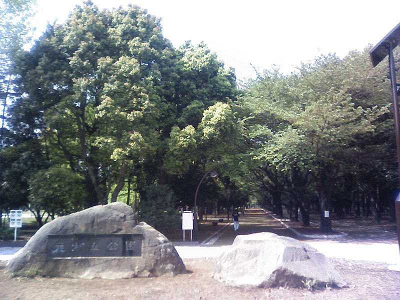 Hikarigaoka Guide