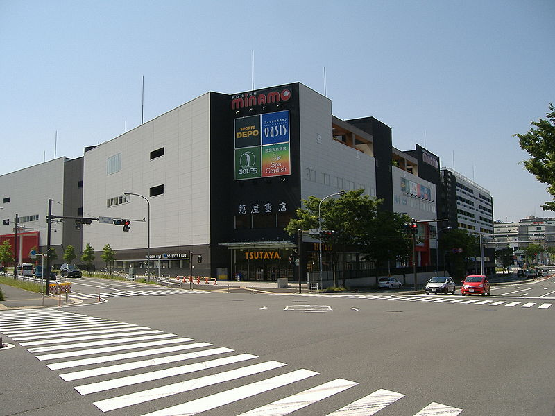 Kohoku Guide