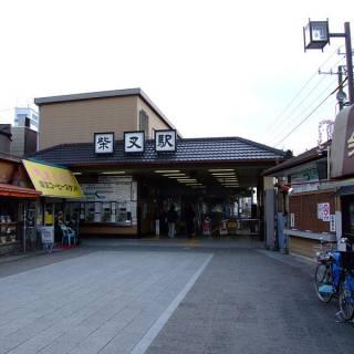 Kanamachi