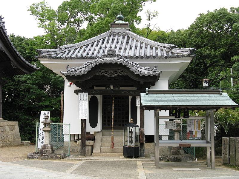 Kyodo Guide