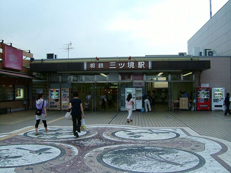 Mitsukyō Guide