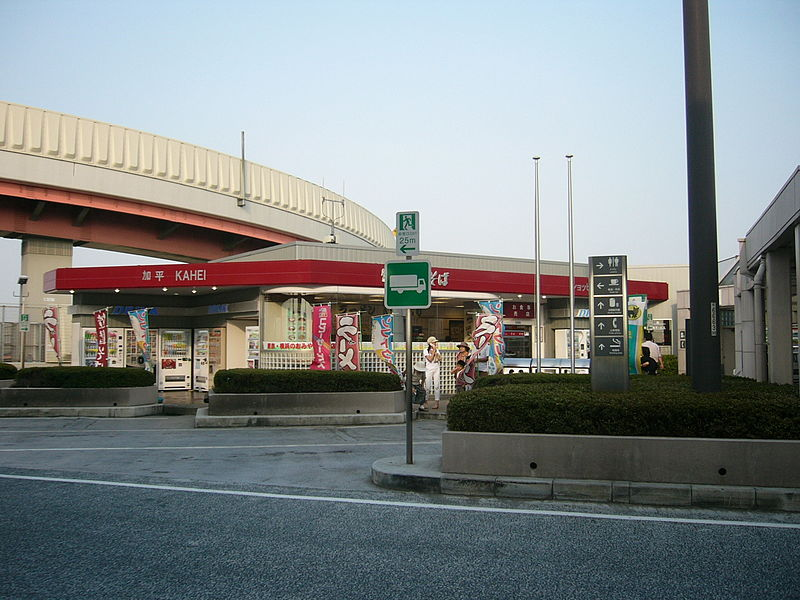 Kahei Guide