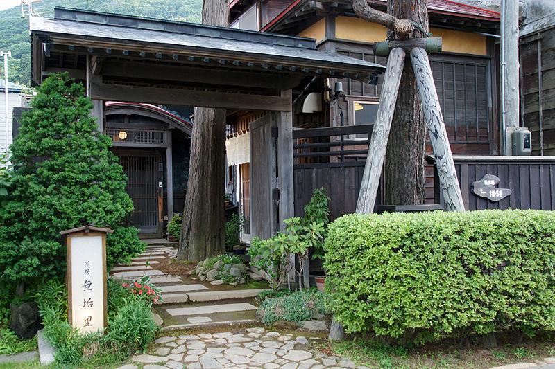Suehirocho Guide